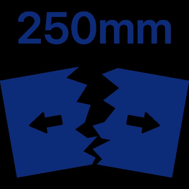 spostamento_250mm_icona